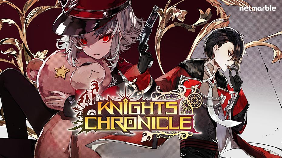 knight chronicle new update